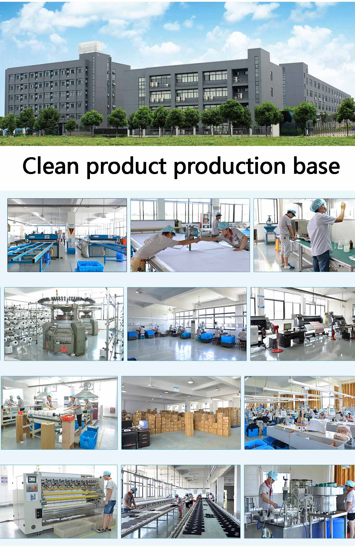 Clean product production base